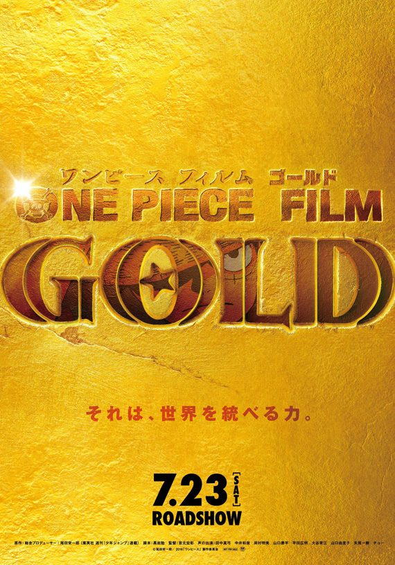 One_Piece_Film_Gold