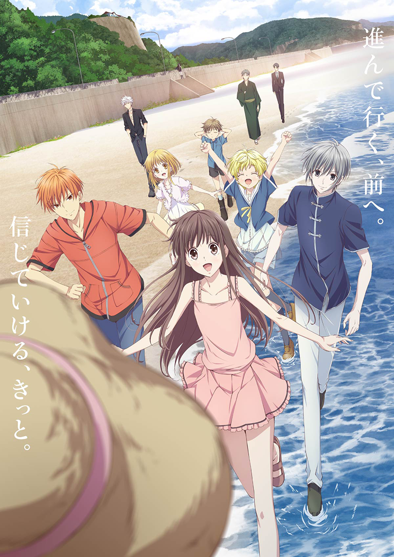 Fruits-Basket-2nd-Season-anime-image-1